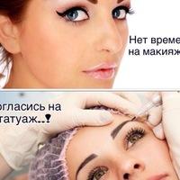 Наталья Желязкова