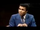 Мухамед Али о смешение рас