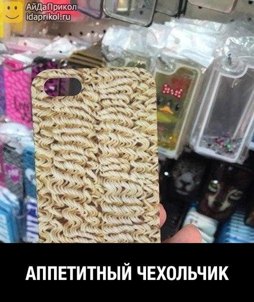 "Радиорынок Киев ""Караваевы"
