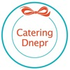 Catering Dnepr
