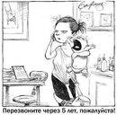Алина Абрамова фото #13