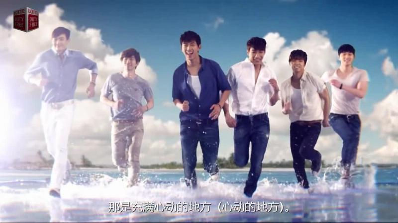[2013 LOTTE DUTY FREE MV] 2PM - CHI
