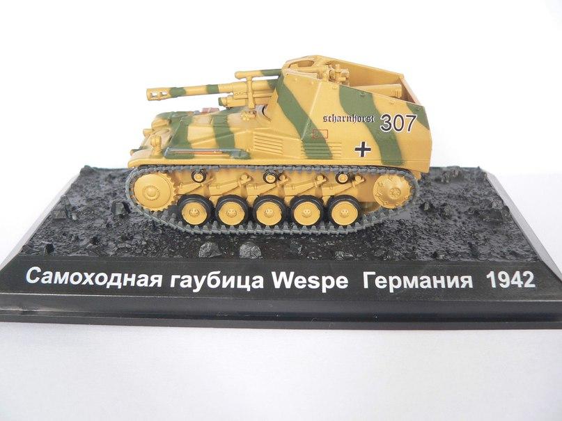 Танки Мира. Коллекция №17 Немецкая САУ Wespe