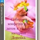 Кристина Резниченко фото #12
