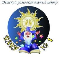 """Логотип Детский развлекательный центр """"BABY №1"""""""