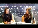 2.10.2015 - Онлайн-конференция TVR.BY с председателем общественного объединения Эгида