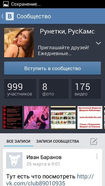 uzbekskiy-seks-datalife-engine-versiya-dlya-pechati