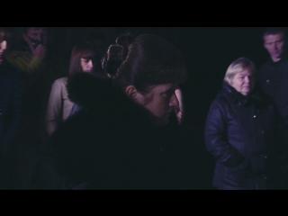 Экстрасенсы ведут расследование сезон 4, серия 1