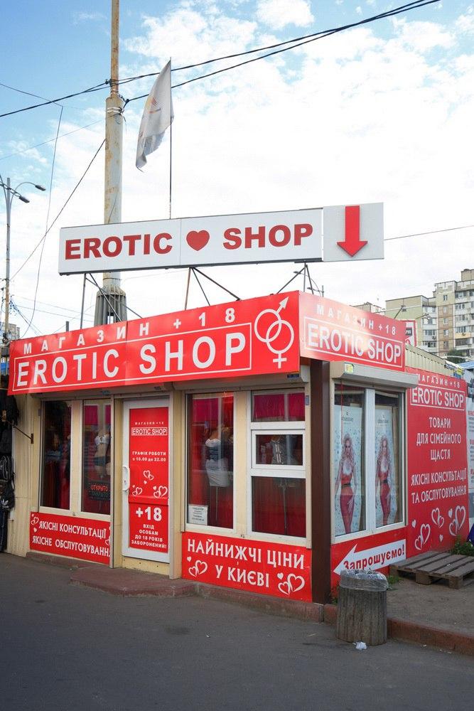 адреса проституток воронеж