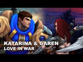 Katarina & Garen - Love in War [League of Legends Mix]