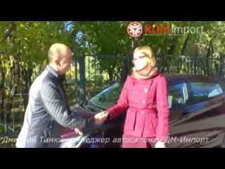 Юлия купила Хундай Солярис  в Новосибирске (отзывы о РДМ-Импорт)