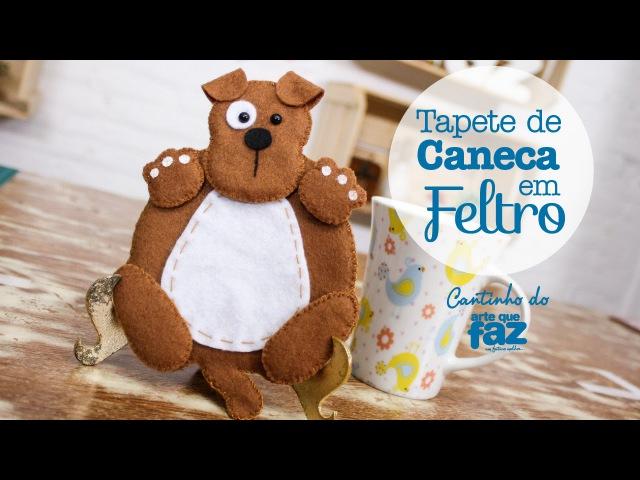 Tapete de Caneca em feltro (Thais Padella)