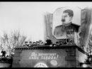 Обращение И.В. Сталина по радио к Победе над Германией 9 мая 1945 года