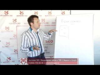 """Урок №39׃ Вечные ссылки  Видеокурс """"Магия SEO""""׃ изучение SEO по 5 минут в день  Анатомия SEO"""