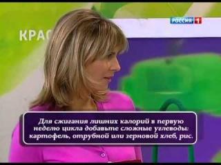 Программа «О самом главном», «Россия 1», эфир 21.04.14
