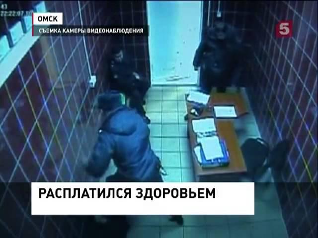 Менты опять избивают человека (11.12.2012)