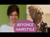 БАБЕТТА. Прическа РАКУШКА на средние, длинные волосы. | Зачіска Beyonce hairstyle (клипы)