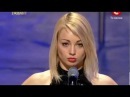 Украина имеет талант 5  Анастасия Соколова Киев 16.03.13