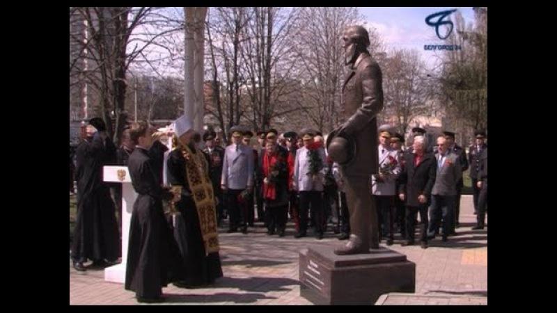 Белгородский юридический институт теперь носит имя легендарного сыщика Ивана Дмитриевича Путилина