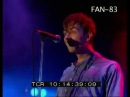 Blur - Girls and Boys - Live at Cork -1995