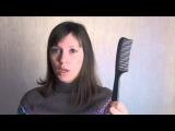 Уход за жирными волосами. Зачем нужен сухой шампунь