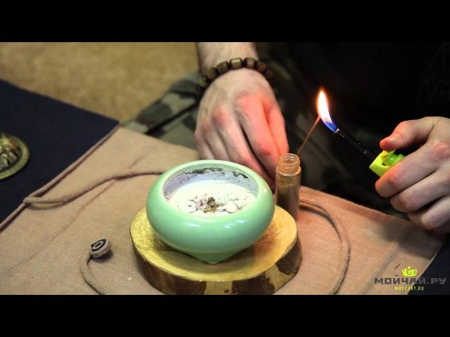 Сян Дао (Путь аромата). Церемония воскуривания благовоний. Часть 2