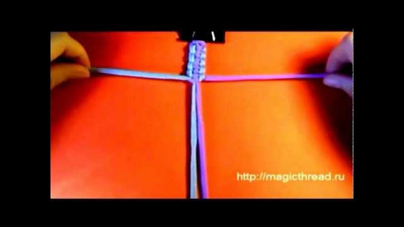 Браслет Шамбала 1 урок Квадратный плоский узел
