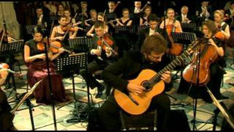 Concierto de Aranjuez - I Allegro con spirito, Marcin Dylla