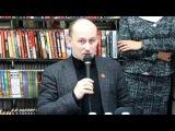 Н.В.Стариков -кто на самом деле стоит за партией