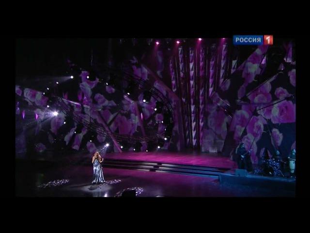Анжелика Агурбаш Роза На Снегу Песня Года 2009