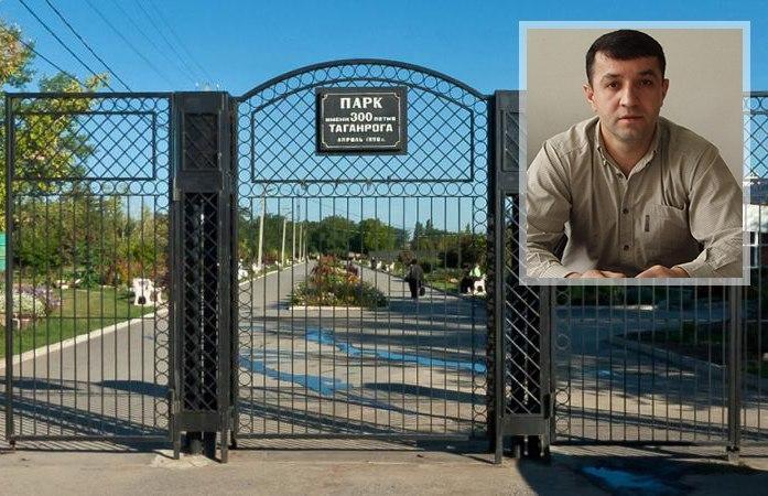 Байрамбеков идет в наступление – Парк 300-летя Таганрога рубят и бетонируют