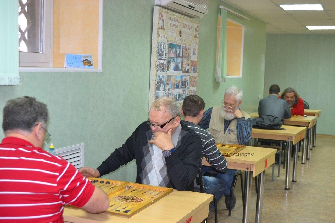 В Таганроге состоялись соревнования по спортивным нардам