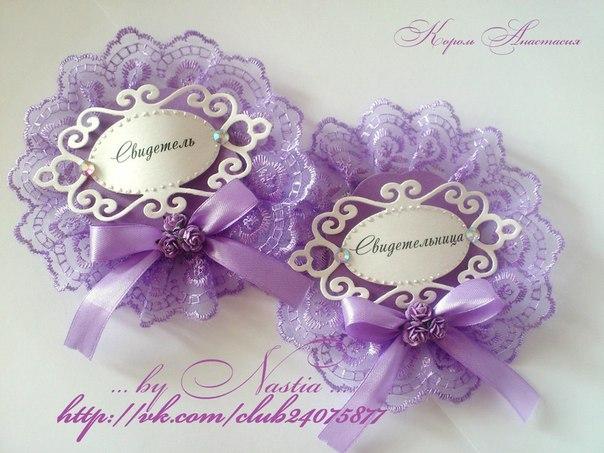 Медальки своими руками на свадьбу 33