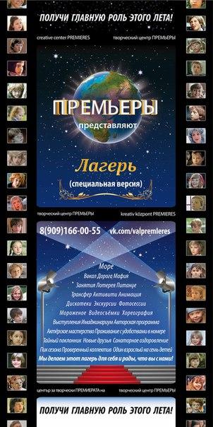 Валентина Ляпина, актриса