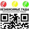 НЕЗАВИСИМЫЕ ГИДЫ__СОЛОВКИ