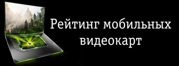 Original: http://cs7005.vk.me/v7005426/38375/y-NIljrJS5I.jpg