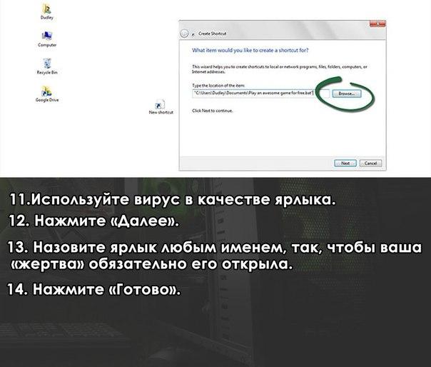 Original: http://cs7005.vk.me/v7005426/38067/-Ud-eeueO0o.jpg