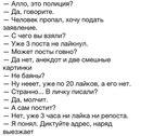 Арсений Николаевич фото #46