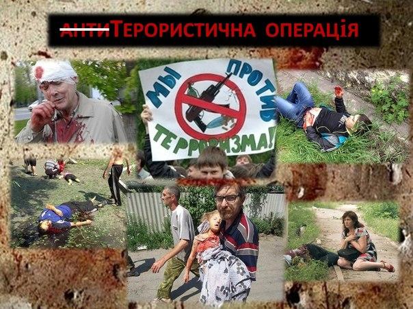 новости украины сейчас