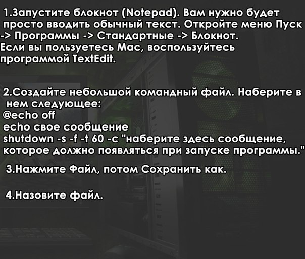 Original: http://cs7005.vk.me/v7005426/3804c/dnzy8D0cbdY.jpg