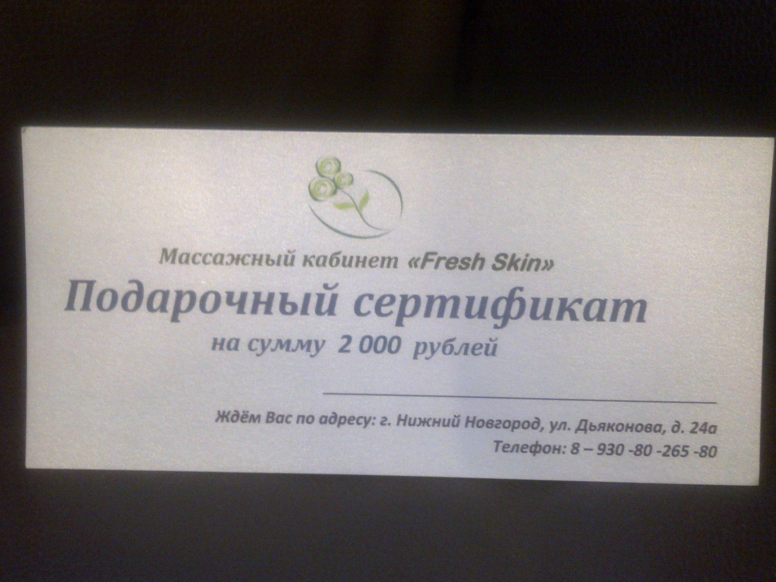 Секс в апартаментах в москве за 2000 рублей 7 фотография