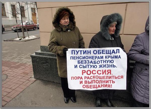 На Бочковского завели четыре новых дела, - адвокат - Цензор.НЕТ 1275