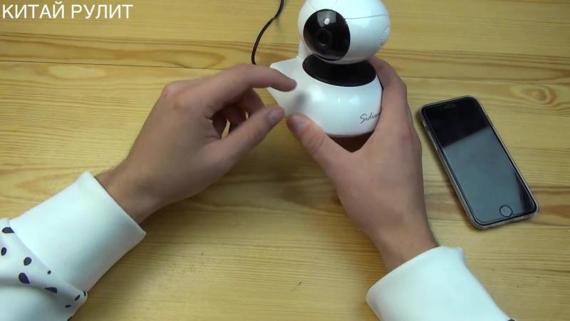 Sidiwen SDW-001P Home Security IP Camera. Распаковка.