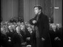   ☭☭☭ Советский фильм   Выборгская сторона   1938  