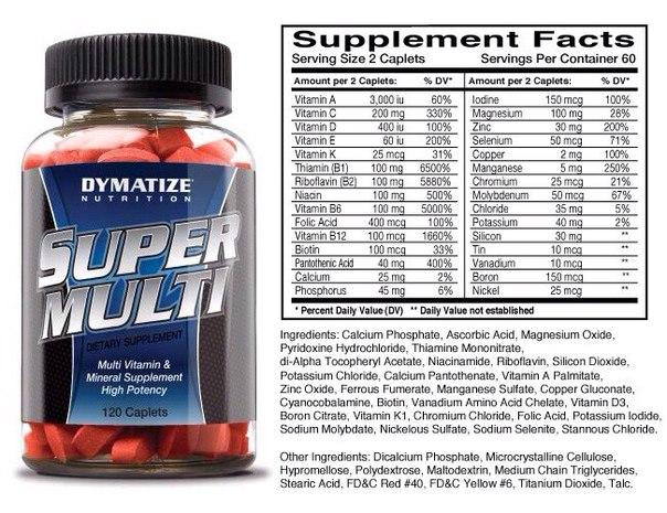 Dymatize Super Multi 120 таблеток