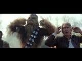Звёздные Войны 7 Пробуждение Силы  новый трейлер 2015 HD
