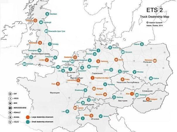 Скачать Мод На Евро Трек Симулятор 2 На Все Автосалоны - фото 9