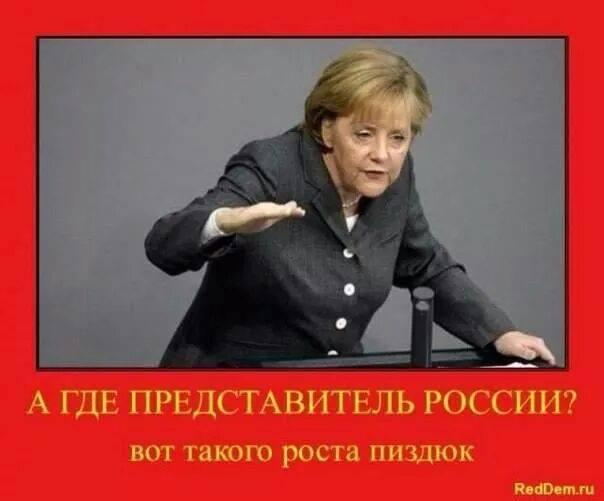 Канада поддерживает стремление Украины вступить в НАТО - Цензор.НЕТ 4234