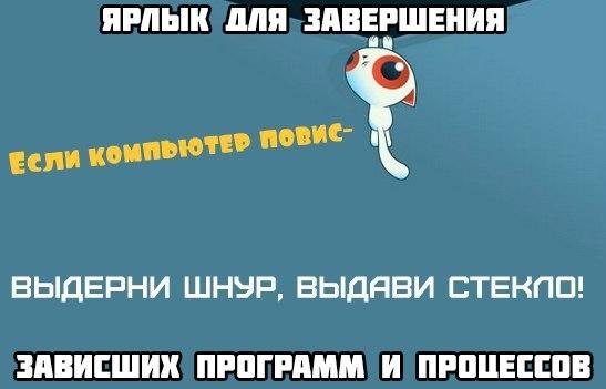 Original: http://cs7005.vk.me/v7005426/3807e/g6tjdKYEtcQ.jpg