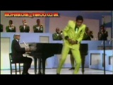 BILLY PRESTON &amp RAY CHARLES - AGENT DOUBLE 0 SOUL.LIVE TV PERFORMANCE 1967